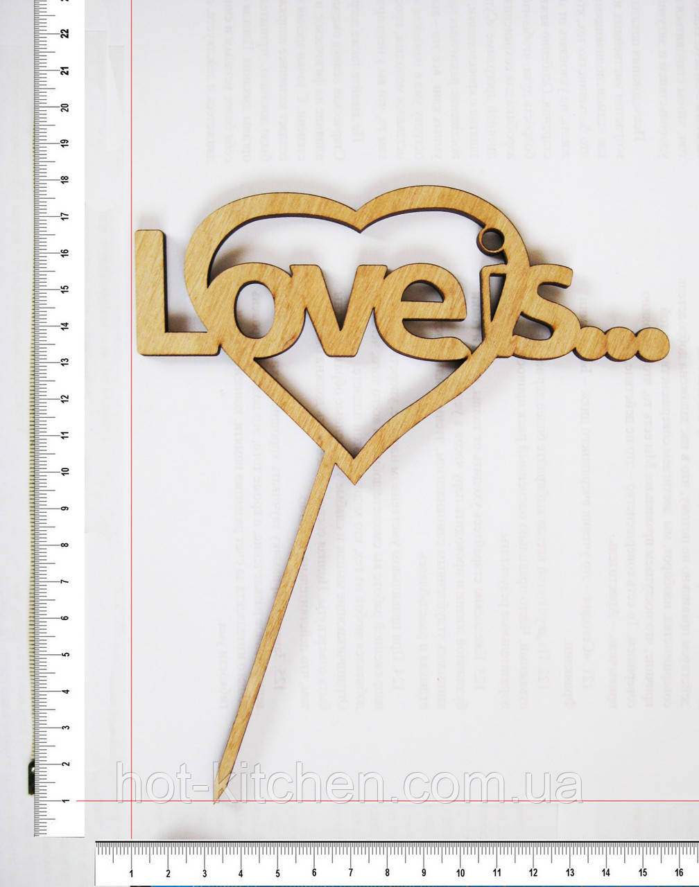 Топер Love is... 17 х 14 cм