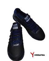 Мужские кожаные кроссовки, черные, на пятке вставка синяя