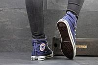 Мужские мокасины Convers (темно-синий)