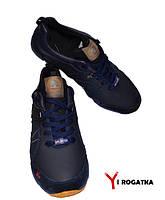 Мужские кожаные кроссовки SPLINTER, синие сбоку черная резинка, цветная подошва