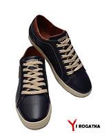 Мужские кожаные кеды KONORS синие, светлый шнурок, светлая подошва