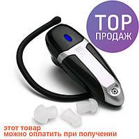 Слуховой аппарат Ear Zoom 5133-4 / усилитель слуха