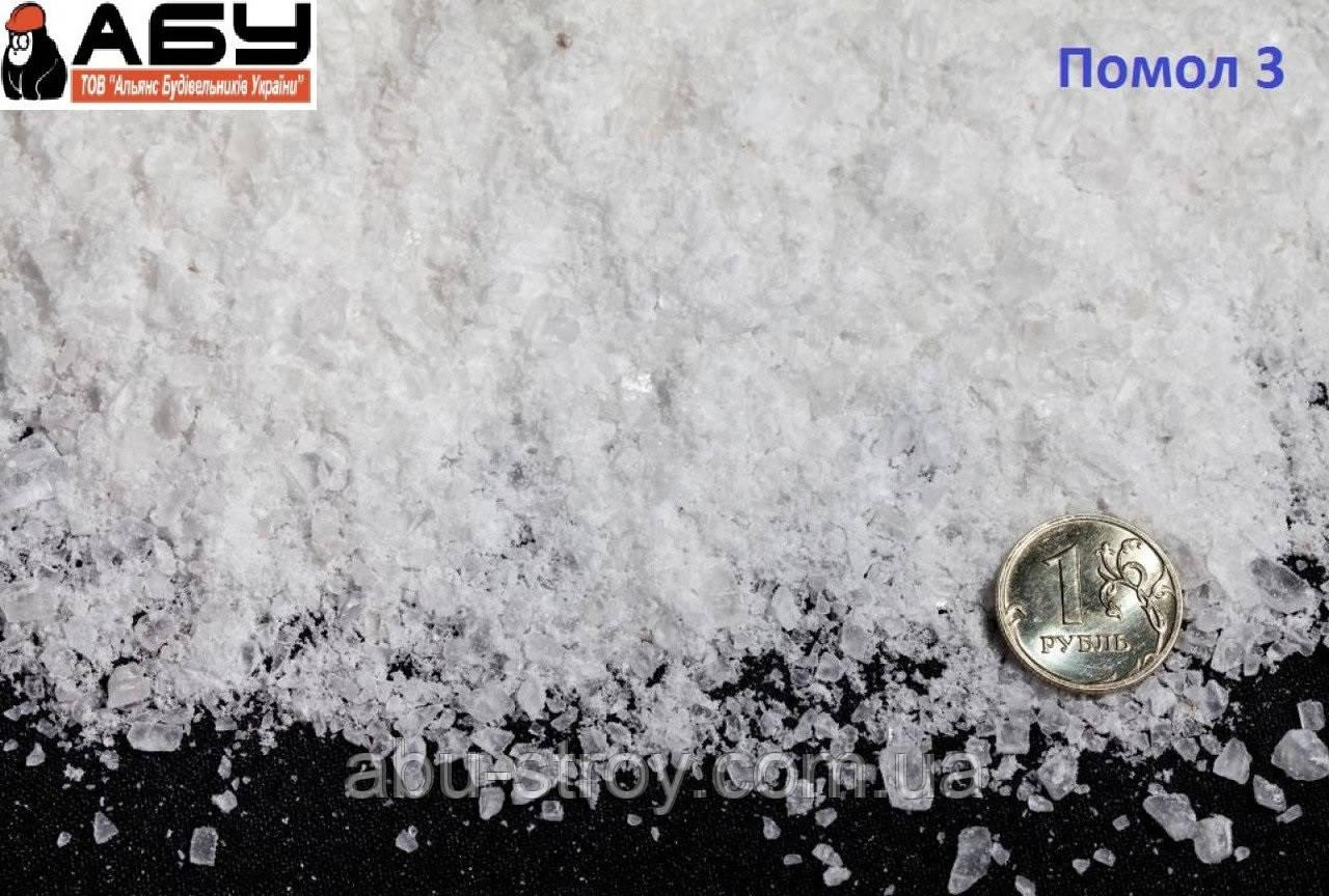 Соль фасованая (40 кг) Киев, Киевская обл.