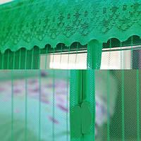 Антимоскитные сетки 90*210 см АКЦИЯ МИКС-5, фото 1