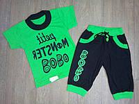 "Летний костюм ""ВОВО"" (зеленый) для мальчика р. 28 - р. 34"