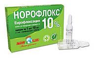 Норофлокс 10% оральный 1мл №10 (O.L.KAR.)