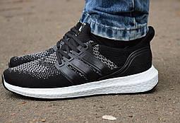 Чоловічі Adidas Ultra Boost