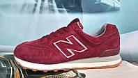 Мужские кроссовки New Balance 574 замша бордовые