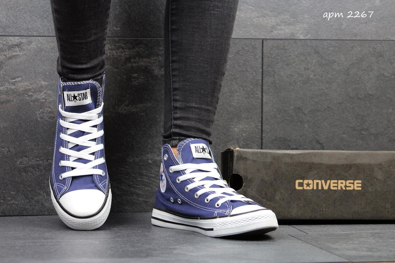 Подростковые Кеды Converse высокие темно-синие