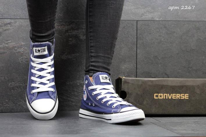 Подростковые Кеды Converse высокие темно-синие, фото 2