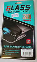 Защитное 3D стекло Tempered Glass for IPhone 6 plus, 6+ black Матовое, F2129