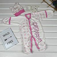 """Летний набор человечек с шапочкой """"Звезда"""" для новорожденных малышей. Размер 56"""
