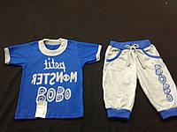 """Летний костюм """"ВОВО"""" (синий 2) для мальчика р. 28 - р. 34"""
