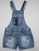 Модный джинсовый полукомбинезон  5,6,7 лет