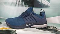 Мужские повседневные кроссовки NIKE Air Presto синие
