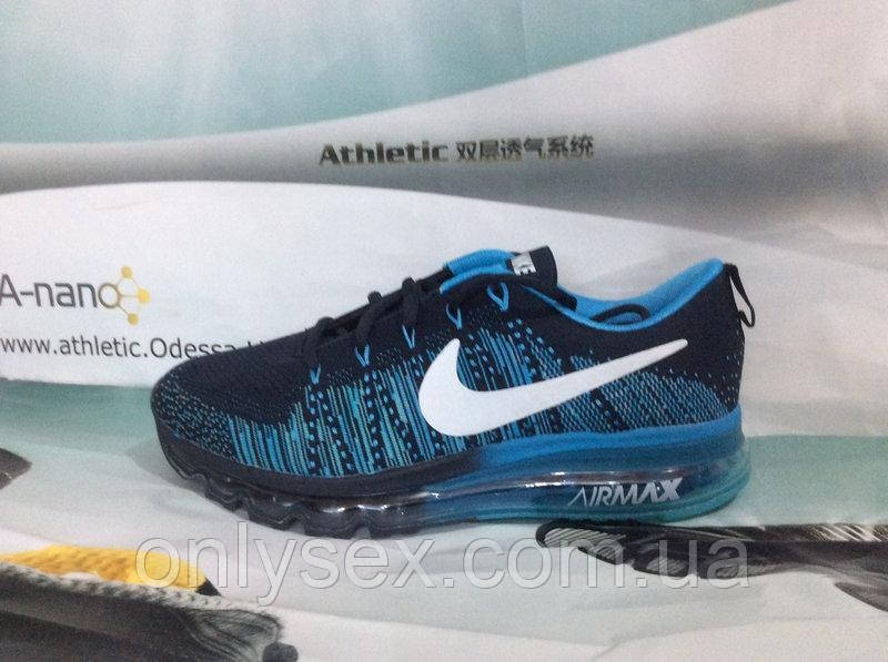 Мужские повседневные кроссовки Nike Air Max 2015 сине черные