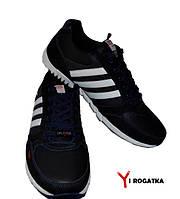 Мужские кожаные кроссовки SPLINTER, черные, сбоку три белых полоски