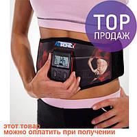 Электростимулятор мышц, пояс для похудения AbTronic / прибор для похудения
