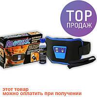 Миостимулятор AB Gymnic - пояс для похудения / прибор для похудения