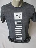 Мужские летние футболки с эмблемой., фото 2