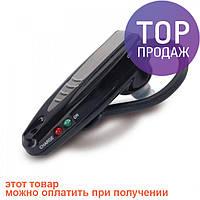 Аккумуляторный усилитель слуха Ear Sound Amplifier D5717/усилитель звука