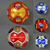 Мяч футбольный M250