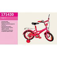 Детский Велосипед 2-х колес 14''