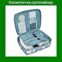 Косметичка-органайзер Travel Wash Admission-Package!Акция