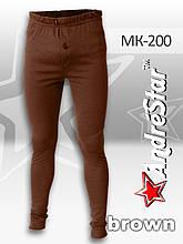 Удобные мужские облегающие кальсоны из качественного материала коричневые