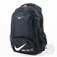 Спортивный рюкзак Nike - синий - 871