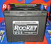 Аккумулятор автомобильный Rocket 6CT-65 Аз Asia