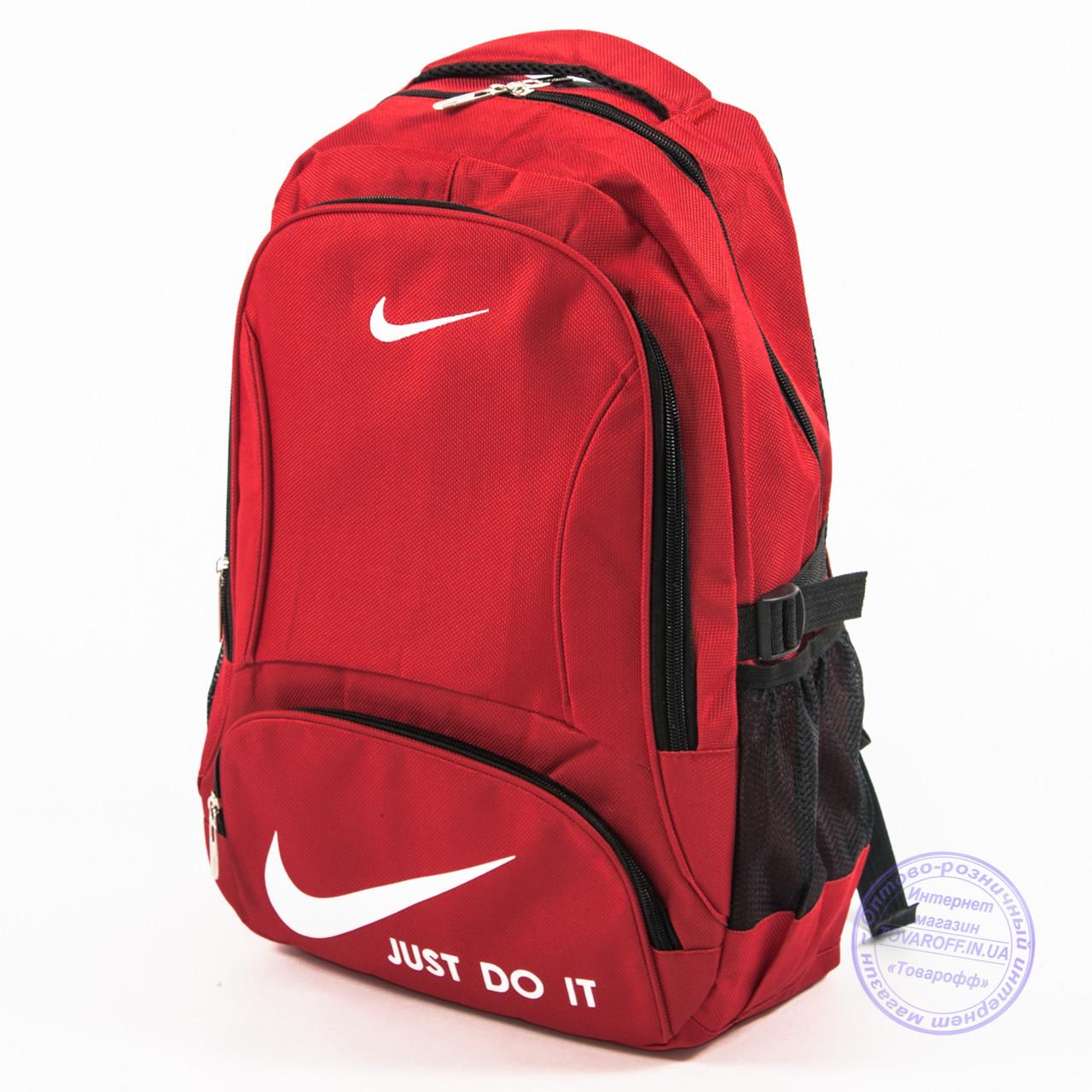 a2c925cb6351 Спортивный рюкзак Nike - красный - 871: заказ, цены в Украине, Киеве ...