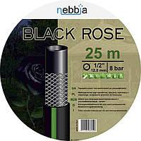 Шланг для полива 12,5 мм (1/2'') 25 m  Black Rose Италия
