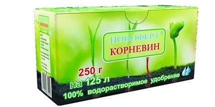 Корневин Новоферт водорастворимое удобрение для укоренения плодовых, овощных и ягодных культур