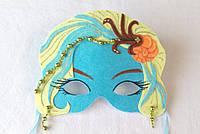 Карнавальная маска Лагуна Блю  для сюжетно ролевых детских игр
