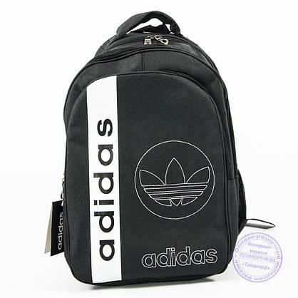 Спортивный рюкзак Адидас - т. серый - 963, фото 2