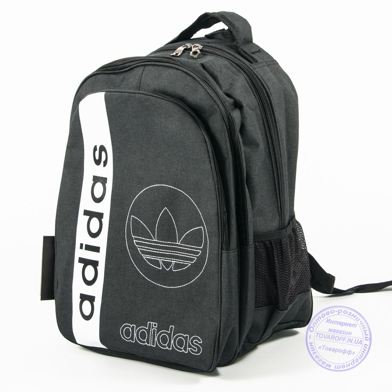 Спортивний рюкзак Адідас - т. сірий - 963