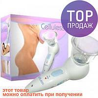 Вакуумный массажер для тела Celluless / прибор для похудения