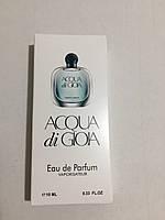 Женская мини парфюмерия Giorgio Armani Acqua Di Gioia 10 мл