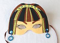 Карнавальная маска Клео Де Нил  для сюжетно ролевых детских игр