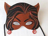 Карнавальная маска Клодин Вульф для сюжетно ролевых детских игр