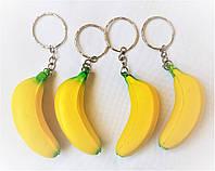 """Брелок для ключей """"Банан"""""""