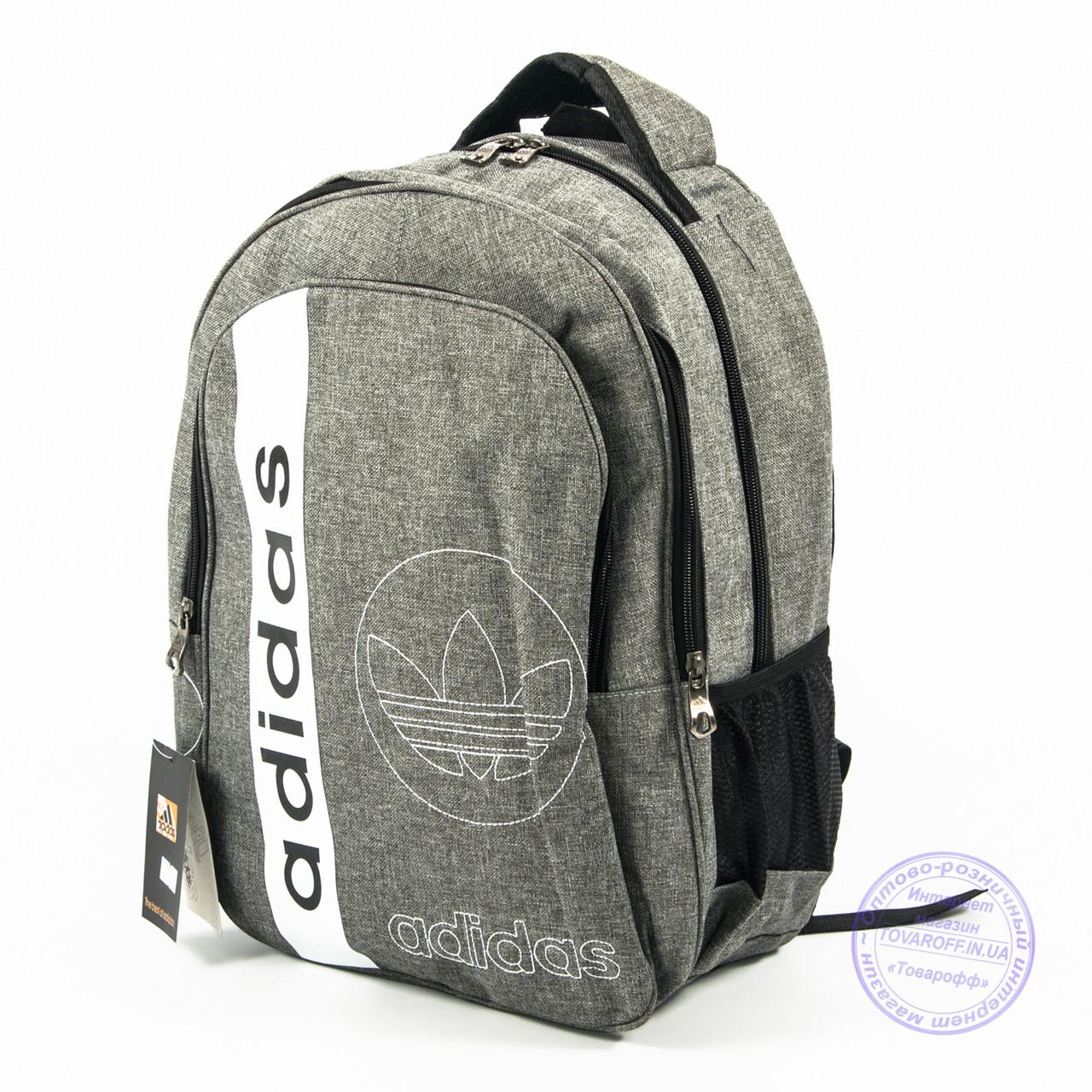 Спортивный рюкзак Адидас - с. серый - 963