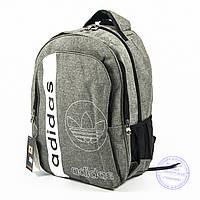 Спортивный рюкзак Адидас - с. серый - 963, фото 1
