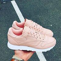Женские кроссовки Reebok Classic Leather Rose Cloud кожа розовые