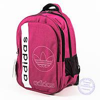 Спортивный рюкзак Адидас - розовый - 963