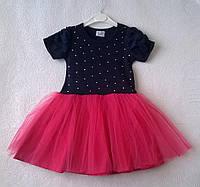 Нарядное Платье для Девочки Темно-Синее Рост 110-134см
