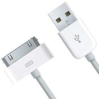 USB data кабель для iPad 2 iPad 3