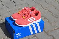 Женские повседневные кроссовки Adidas ZX Flux коралловые