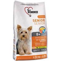 1st Choice (Фест Чойс) сухой супер премиум корм для пожилых или малоактивных собак мини и малых пород, 7кг